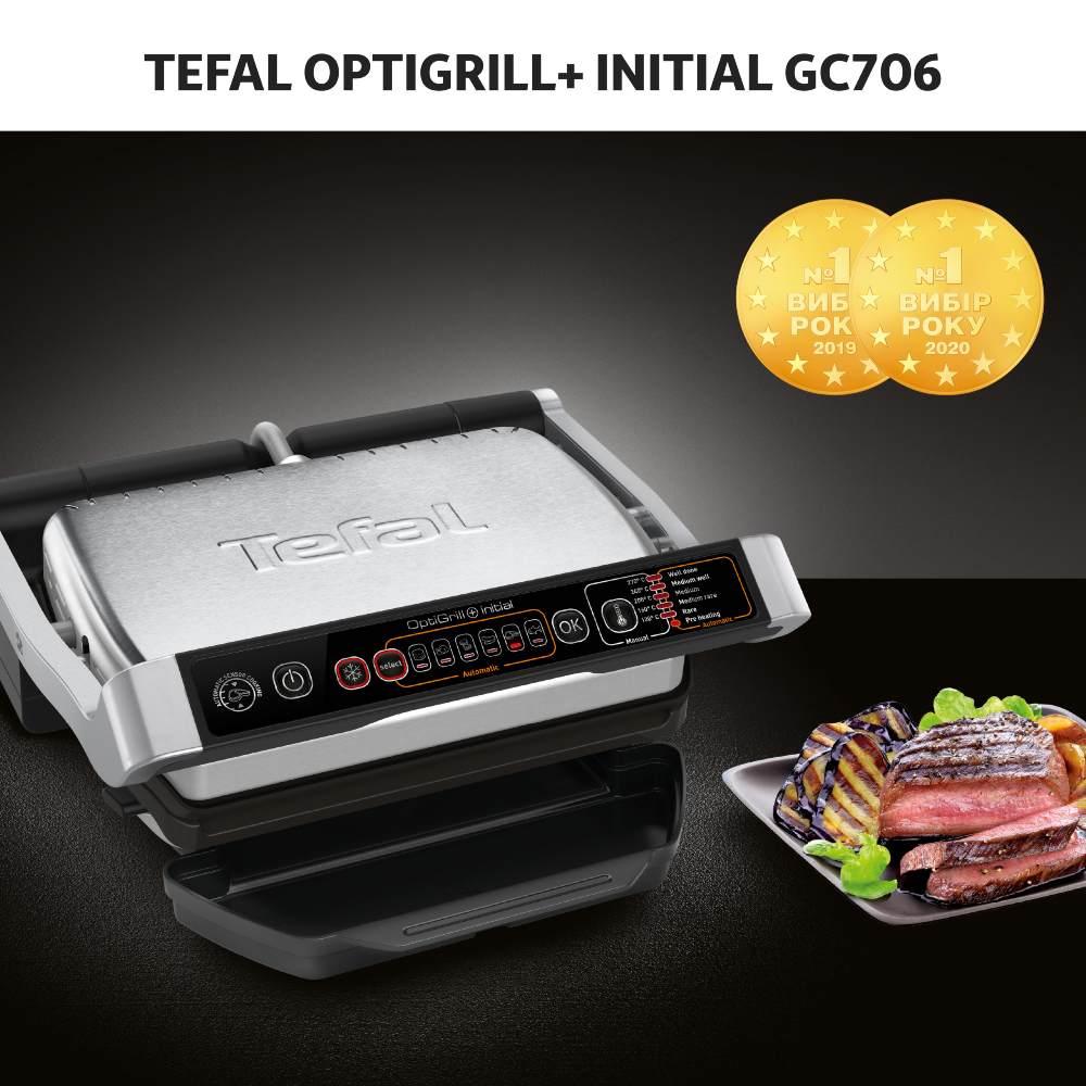 Гриль TEFAL OptiGrill+ GC706D34 Тип контактный