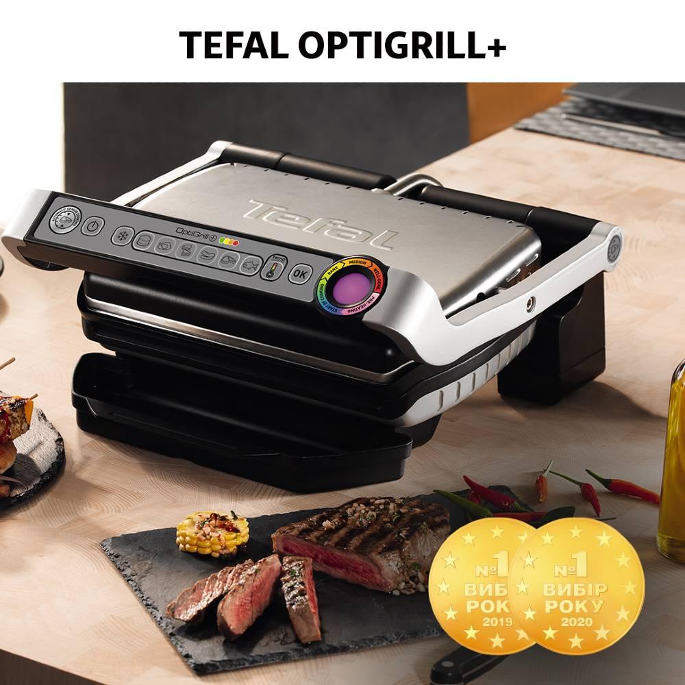 Гриль TEFAL GC716D12 OptiGrill+ Тип контактный