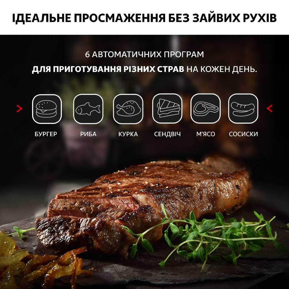Гриль TEFAL GC716D12 OptiGrill+ Дополнительно индикатор нагрева, индикатор работы, пластины можно мыть в посудомоечной машине, индикатор степени прожарки, функция сохранения еды теплой, 6 программ: бургер, птица, колбаса, сендвичи, рыба, красное мясо, в комплекте аксессуар для приготовления вафель