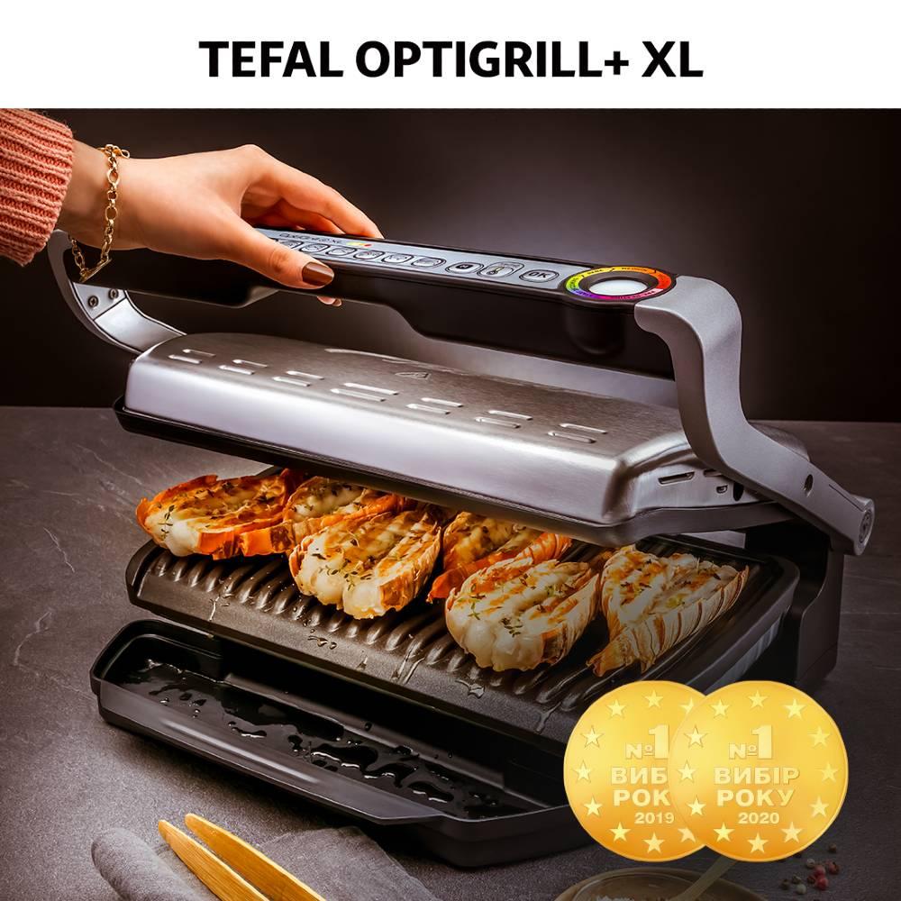 Гриль TEFAL OptiGrill+ Snacking & Baking XL GC724D12 Тип контактный