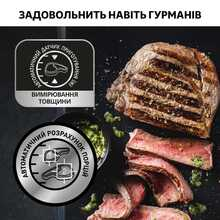 Гриль TEFAL OptiGrill+ Snacking & Baking XL GC724D12