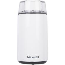 Кавомолка MAXWELL MW-1703 White