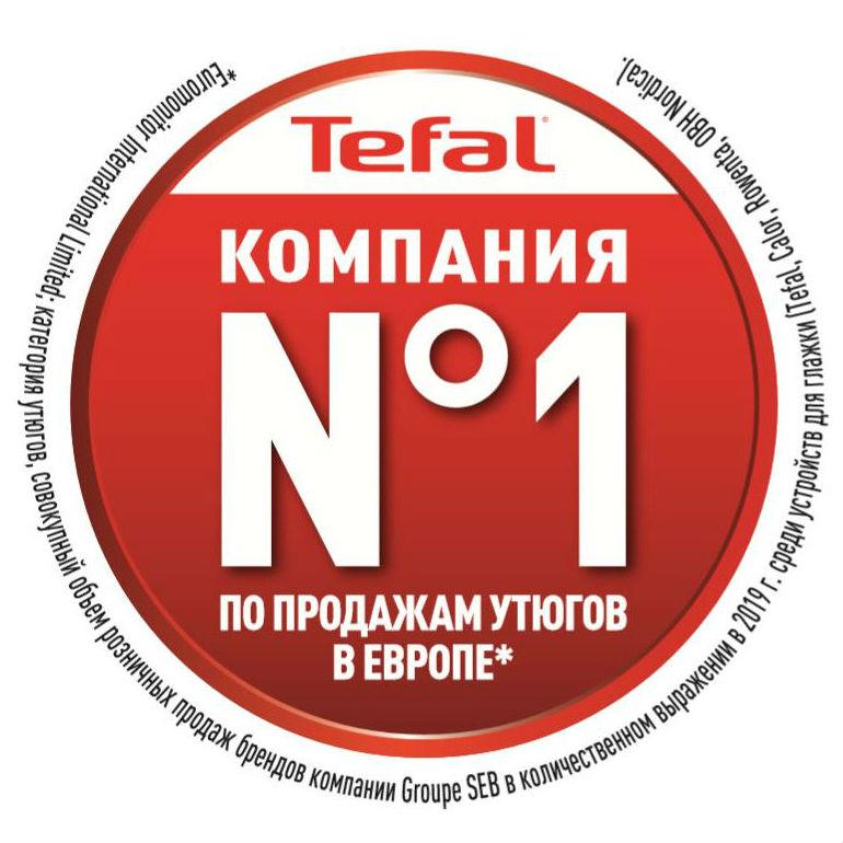 Прасувальна система TEFAL IXEO QT1020 Тип праски прасувальна система