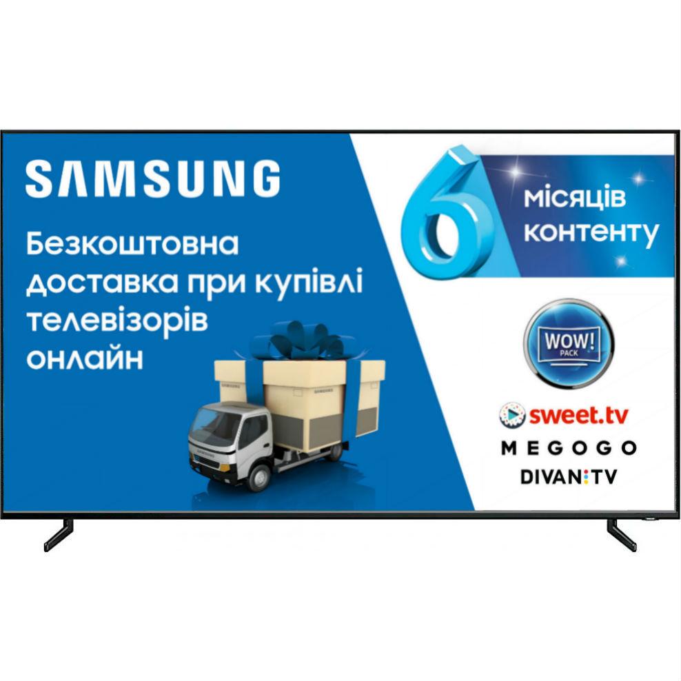 Телевизор SAMSUNG QE82Q900RBUXUA Разрешение 7680 x 4320 (8K)