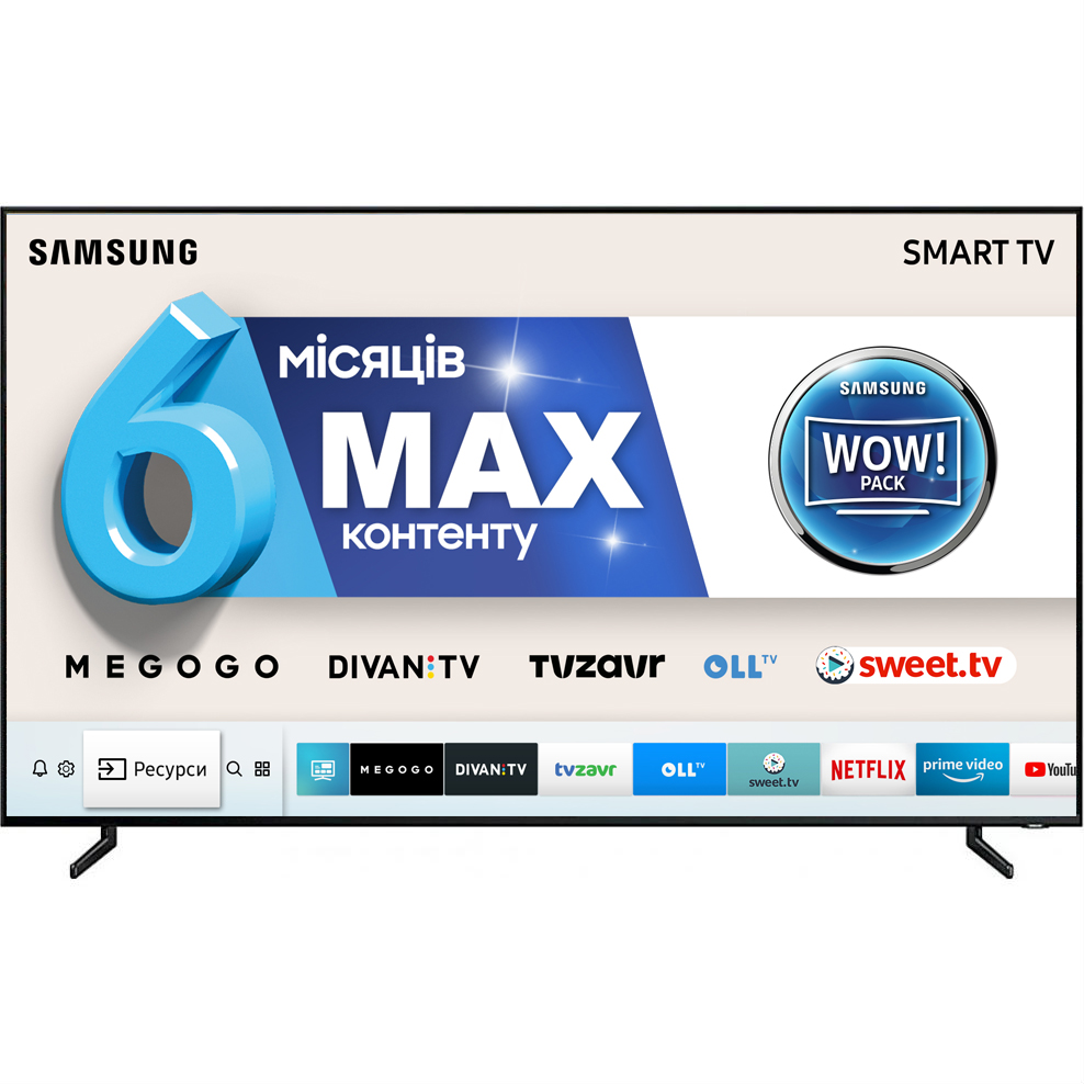 Телевизор SAMSUNG QE82Q900RBUXUA