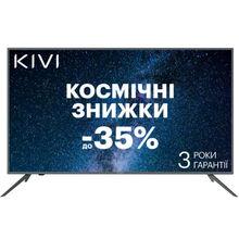 Телевізор KIVI 40F700GU
