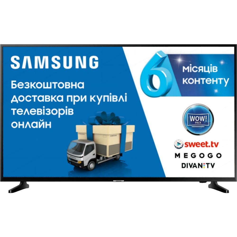 Телевизор SAMSUNG UE43NU7097UXUA Разрешение 3840 x 2160 (4K UHD)