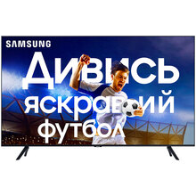 Телевизор SAMSUNG UE55TU8000UXUA