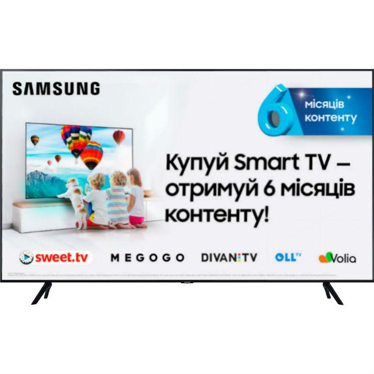 Телевизор SAMSUNG UE50TU7090UXUA