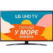 Телевизор LG 43UP81006LA