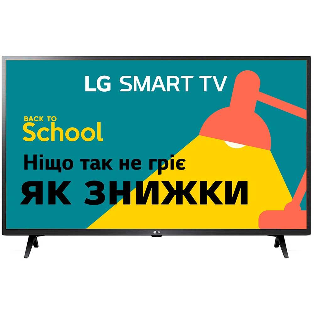 Телевизор LG 43LM6370PLA