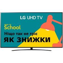 Телевизор LG 70UP81006LA