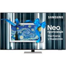 Телевизор SAMSUNG QE75QN85AAUXUA