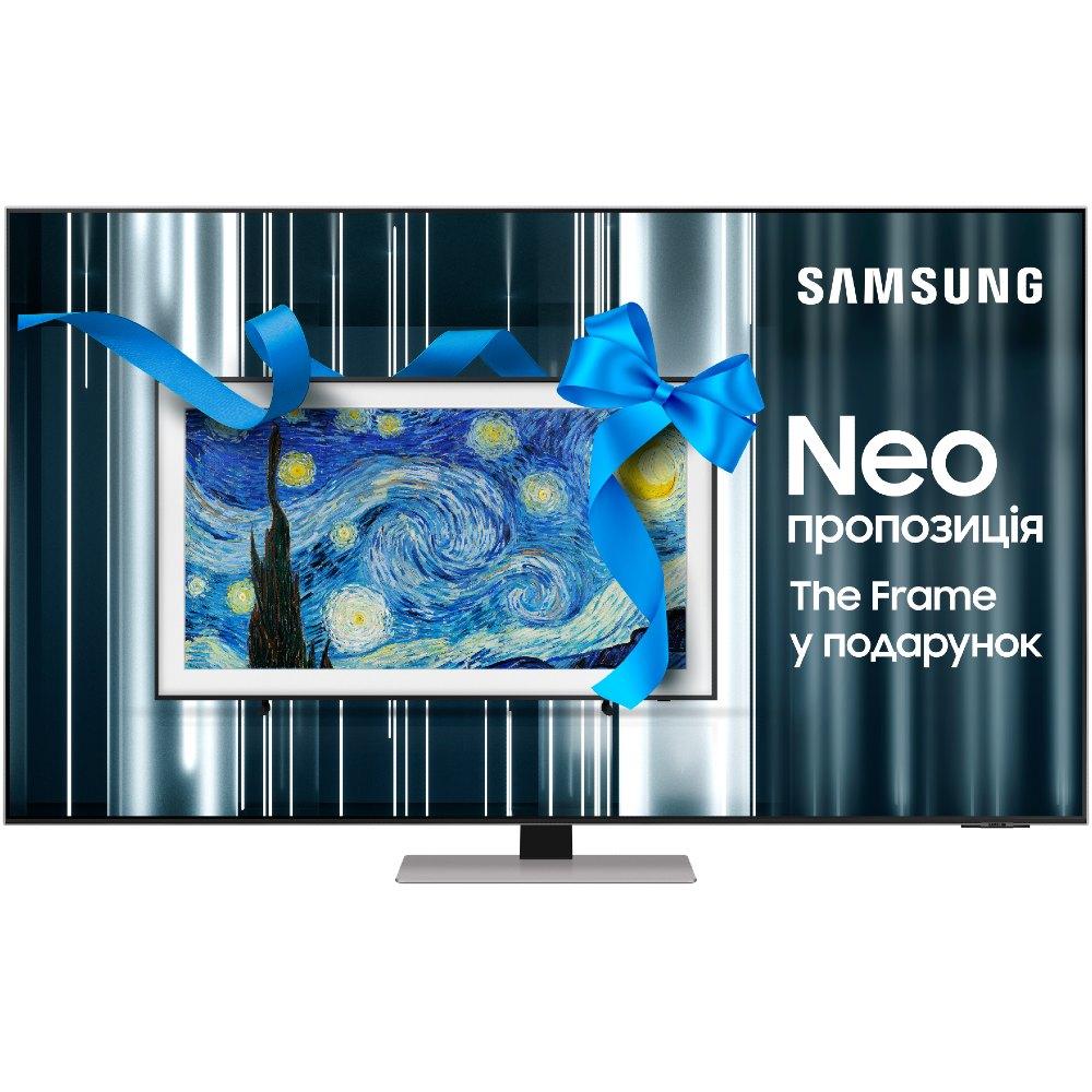 """Телевизор SAMSUNG QE85QN85AAUXUA Диагональ 85"""" (216 см)"""