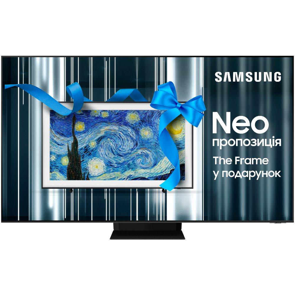 """Телевизор SAMSUNG QE85QN800AUXUA Диагональ 85"""" (216 см)"""