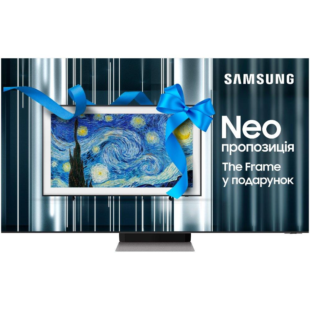 """Телевизор SAMSUNG QE85QN900AUXUA Диагональ 85"""" (216 см)"""