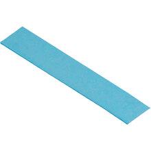 Термопрокладка ARCTIC Thermal Pad 120 х 20 х 1 мм (ACTPD00010A)